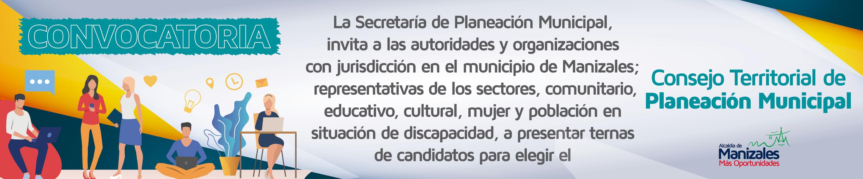 Convocatoria Municipio de Manizales. Banner