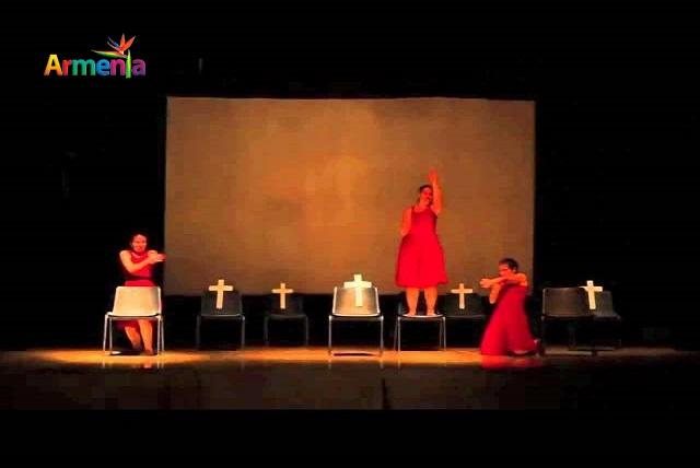 teatro azul armenia